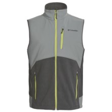 Columbia Sportswear Ballistic II Fleece Vest (For Big and Tall Men) in Dark Moss/Sedona Sage/Leapfrog - Closeouts
