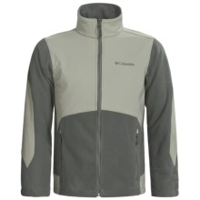 Columbia Sportswear Ballistic III Fleece Jacket (For Men) in Gravel/Grey Green - Closeouts
