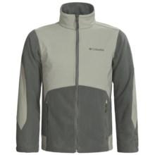 Columbia Sportswear Ballistic III Fleece Jacket (For Men) in Gravel/Grey Green - Closeouts