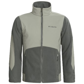 Columbia Sportswear Ballistic III Fleece Jacket (For Men) in Gravel/Grey Green