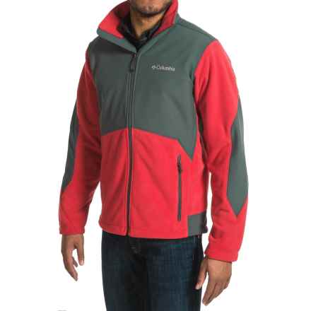 Columbia Sportswear Ballistic III Fleece Jacket (For Men) in Mountain Red/Deep Green - Closeouts