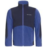 Columbia Sportswear Ballistic III Fleece Jacket (For Men)