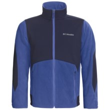 Columbia Sportswear Ballistic III Fleece Jacket (For Men) in Royal/Collegiate Navy - Closeouts