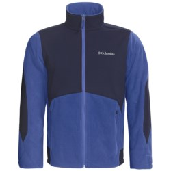 Columbia Sportswear Ballistic III Fleece Jacket (For Men) in Royal/Collegiate Navy