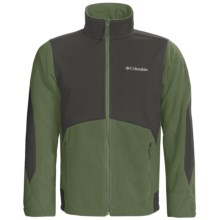 Columbia Sportswear Ballistic III Fleece Jacket (For Men) in Surplus Green/Dark Moss - Closeouts
