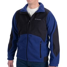 Columbia Sportswear Ballistic III Omni-Shield® Fleece Jacket (For Big and Tall Men) in Aviation - Closeouts