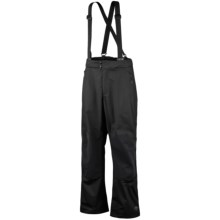 Columbia Sportswear Base Camp Pants - Waterproof (For Men) in Black - Closeouts