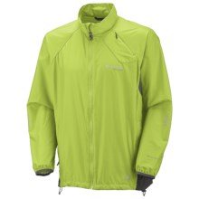 Columbia Sportswear Baseplate Jacket (For Men) in Leapfrog - Closeouts