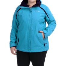 Columbia Sportswear Blazing Star Interchange Jacket - 3-in-1 (For Plus Size Women) in Atoll/Nocturnal - Closeouts