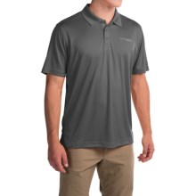 Columbia Sportswear Blood and Guts Omni-Shield® Polo Shirt - UPF 50, Short Sleeve (For Men) in Grill - Closeouts