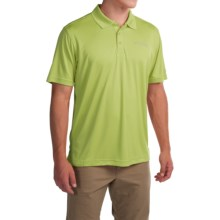 Columbia Sportswear Blood and Guts Omni-Shield® Polo Shirt - UPF 50, Short Sleeve (For Men) in Napa Green - Closeouts