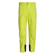 Columbia Sportswear Boundry Run II Omni-Tech® Pants - Insulated (For Big and Tall Men) in Voltage - Closeouts