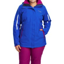 Columbia Sportswear Bugaboo Interchange Omni-Heat® Jacket - Waterproof, 3-in-1 (For Plus Size Women) in Blue Macaw/Bright Plum - Closeouts
