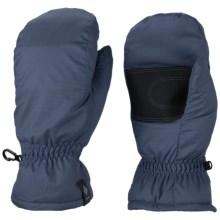 Columbia Sportswear City Trek Mittens - Insulated (For Kids) in Mystery - Closeouts