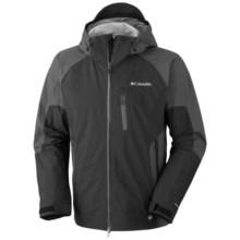 Columbia Sportswear Compounder II Shell Jacket - Waterproof (For Men) in Black - Closeouts
