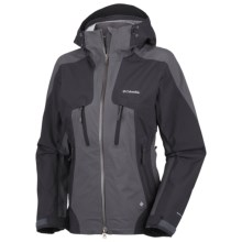 Columbia Sportswear Compounder Omni-Dry® Shell Jacket - Waterproof (For Women) in Black - Closeouts