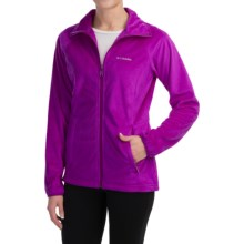 Columbia Sportswear Cozy Cove Fleece Jacket - Full Zip (For Women) in Bright Plum - Closeouts