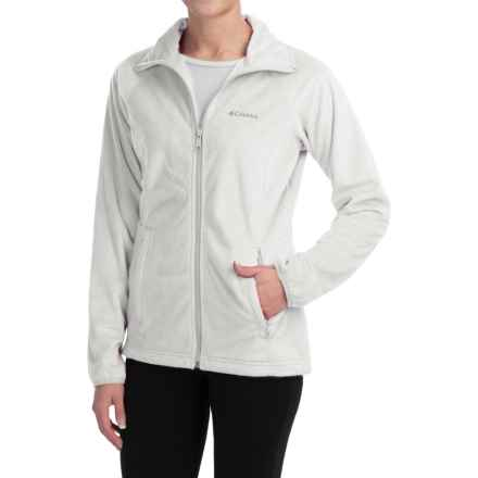 Columbia Sportswear Cozy Cove Fleece Jacket - Full Zip (For Women) in White - Closeouts
