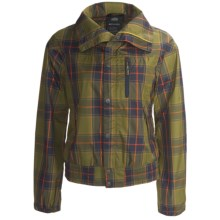 Columbia Sportswear Daily Buzz Windshell Jacket (For Women) in Fauna Plaid - Closeouts