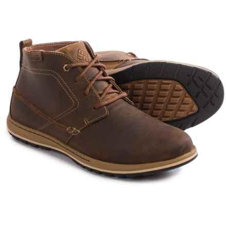 Columbia Sportswear Davenport Chukka Boots - Nubuck (For Men) in Elk/Nutmeg - Closeouts