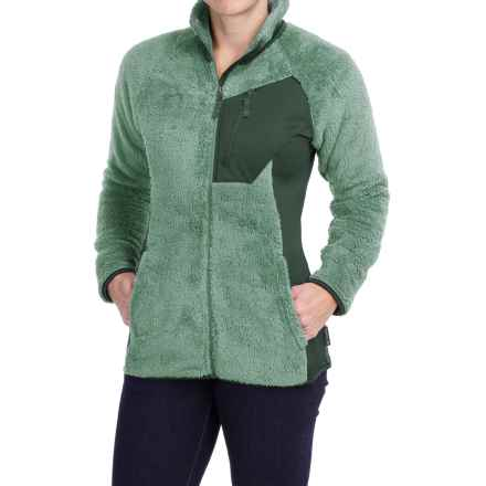 Columbia Sportswear Double Plush Sporty Fleece Jacket (For Women) in Dusty Green/Pond - Closeouts