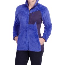 Columbia Sportswear Double Plush Sporty Fleece Jacket (For Women) in Light Grape/Inkling - Closeouts