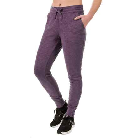Columbia Sportswear Down Time Jogger Sweatpants (For Women) in Dusty Purple Heather - Closeouts