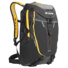 Columbia Sportswear Elite One Technical Daypack in Black - Closeouts