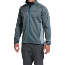 Columbia Sportswear EVAP-Change Omni-Wick® EVAP Fleece Jacket (For Men) in Graphite - Closeouts