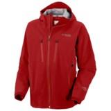 Columbia Sportswear Fast Three Shell Jacket - Waterproof, Titanium (For Men)