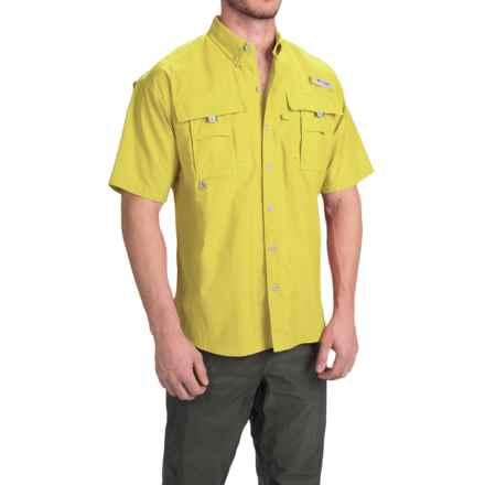 Columbia Sportswear Fishing Shirt - Bahama II, Short Sleeve (For Men) in Mineral Yellow - Closeouts