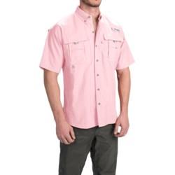 Columbia Sportswear Fishing Shirt - Bahama II, Short Sleeve (For Men) in Satin Pink