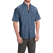 Columbia Sportswear Fishing Shirt - Bahama II, Short Sleeve (For Men) in Steel - Closeouts