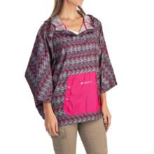 Columbia Sportswear Flash Forward Anorak Jacket (For Women) in Haute Pink Matrix Print - Closeouts
