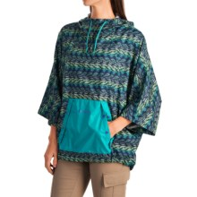 Columbia Sportswear Flash Forward Anorak Jacket (For Women) in Miami Matrix Print - Closeouts