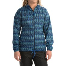 Columbia Sportswear Flash Forward Printed Omni-Shield® Windbreaker Jacket (For Women) in Stormy Blue Matrix Print - Closeouts