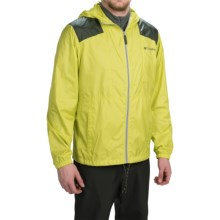Columbia Sportswear Flashback Windbreaker (For Men) in Charteuse/Gravel - Closeouts