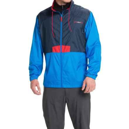 Columbia Sportswear Flashback Windbreaker Jacket (For Men) in Collegiate Navy/Hyper Blue - Closeouts