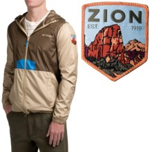Columbia Sportswear Flashback Windbreaker Jacket - National Park Edition (For Men) in Camo Brown/British Tan - Closeouts