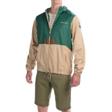 Columbia Sportswear Flashback Windbreaker Jacket - National Park Edition (For Men) in Pine Green/British Tan - Closeouts