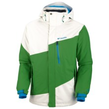 Columbia Sportswear Fused Form II Omni-Heat® Omni-Tech® Jacket - Waterproof (For Men) in Sea Salt - Closeouts