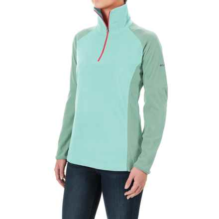 Columbia Sportswear Glacial Fleece III Fleece Shirt - Long Sleeve (For Women) in Spray/Dusty Green - Closeouts