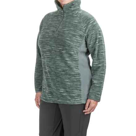 Columbia Sportswear Glacial Fleece III Jacket - Zip Neck (For Plus Size Women) in Pond Strata - Closeouts