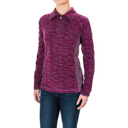 Columbia Sportswear Glacial Fleece III Print Jacket - Zip Neck (For Women) in Dusty Purple Strata - Closeouts