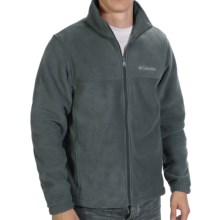 Columbia Sportswear Granite Mountain Fleece Jacket (For Men) in Grill/Grill - Closeouts