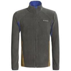 Columbia Sportswear Heat 360 II Omni-Heat® Fleece Jacket (For Men) in Sanguine