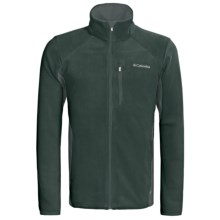Columbia Sportswear Heat 360 II Omni-Heat® Fleece Jacket (For Men) in Deep Woods - Closeouts