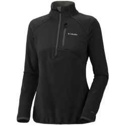 Columbia Sportswear Heat 360 II Omni-Heat® Jacket - Fleece, Zip Neck, Long Sleeve (For Women) in Sea Salt