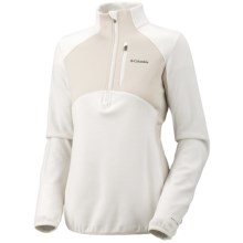 Columbia Sportswear Heat 360 II Omni-Heat® Jacket - Fleece, Zip Neck, Long Sleeve (For Women) in Sea Salt - Closeouts