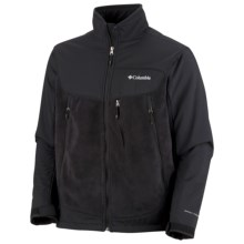 Columbia Sportswear Heat Elite Lite Omni-Heat® Jacket - Windproof Fleece (For Big and Tall Men) in Black/Blade - Closeouts